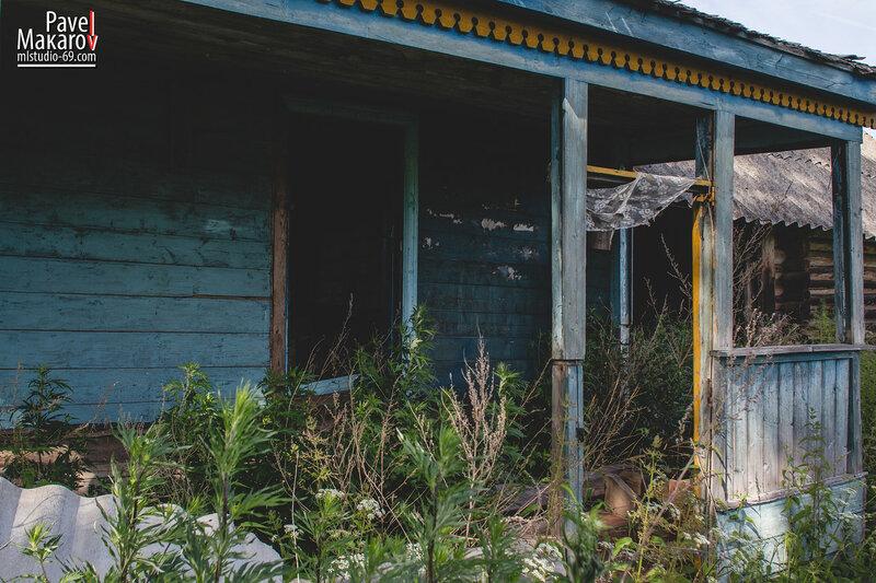 Заброшенная деревня Халютино