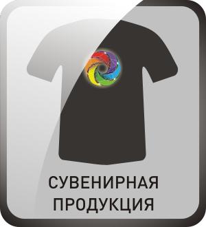 http://www.kolorit52.ru/p/blog-page_17.html
