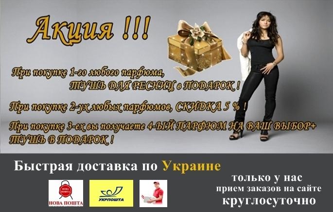 http://img-fotki.yandex.ru/get/9093/196325577.0/0_10e845_3944fde9_orig