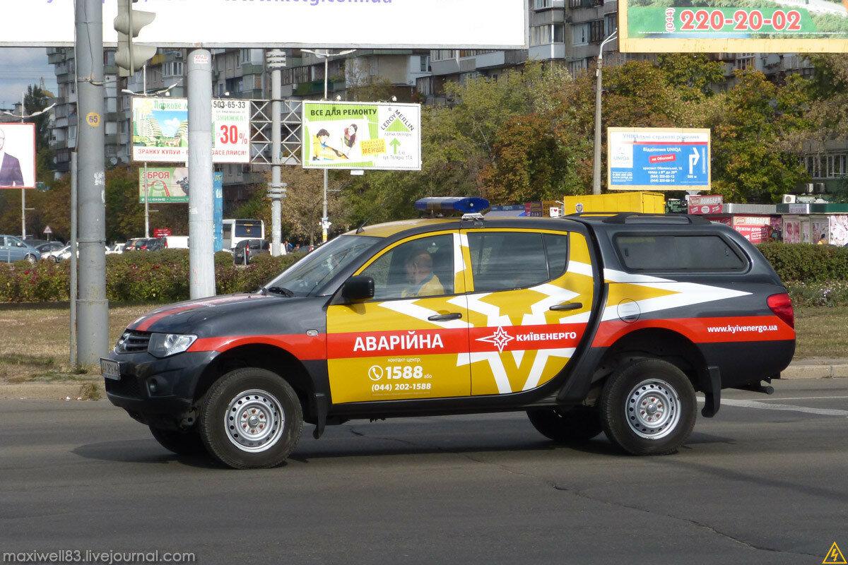 Mitsubishi L200 — аварійна «КиївЕнерго»
