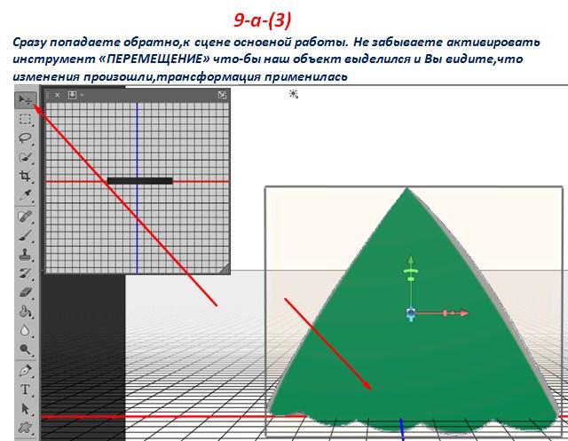 https://img-fotki.yandex.ru/get/9093/231007242.1b/0_115192_91c3fd4e_orig