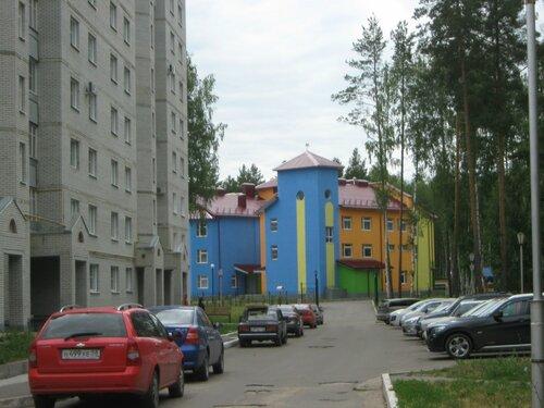 Мой город - Заречный - Страница 2 0_eeef9_74734dea_L