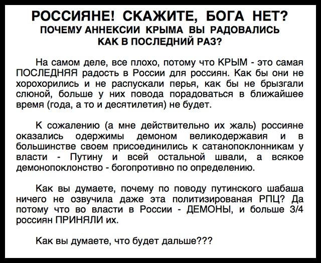 Украинской власти не стоит бороться с похищениями и убийствами террористами мирного населения, - МИД РФ - Цензор.НЕТ 532