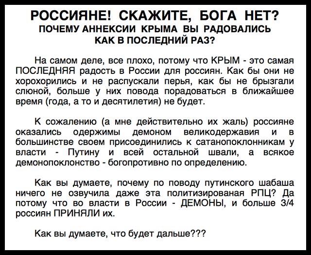 "В Одесской области ""любители Путина"" избили журналиста и сожгли ему квартиру - Цензор.НЕТ 5030"