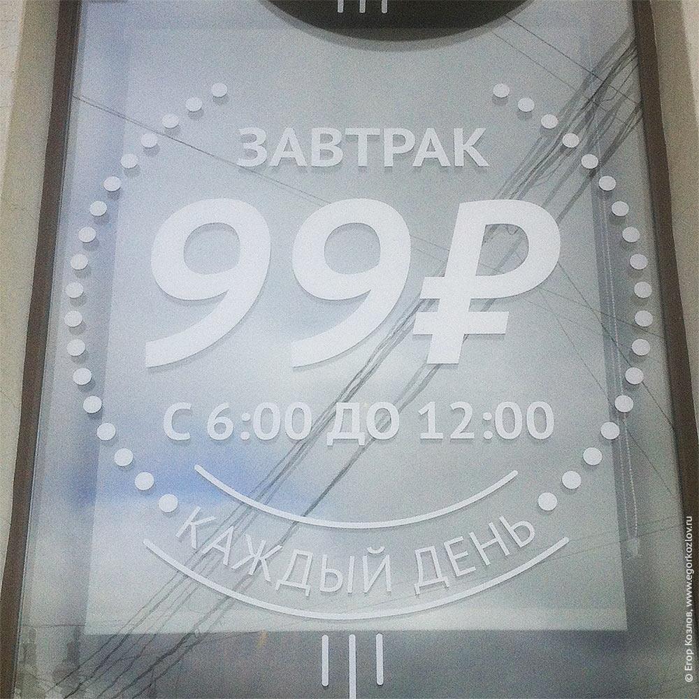 99rub.jpg