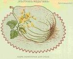 1899-16