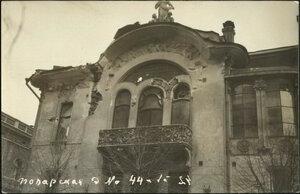 Поварская улица. Дом № 44.
