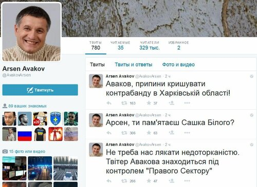 FireShot Screen Capture #2887 - 'Arsen Avakov (@AvakovArsen) I Твиттер' - twitter_com_AvakovArsen.jpg