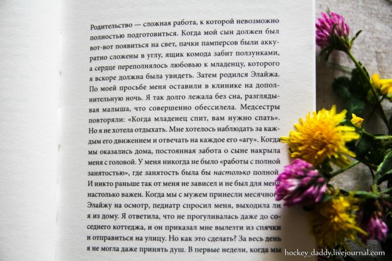 IMG_4836.jpg