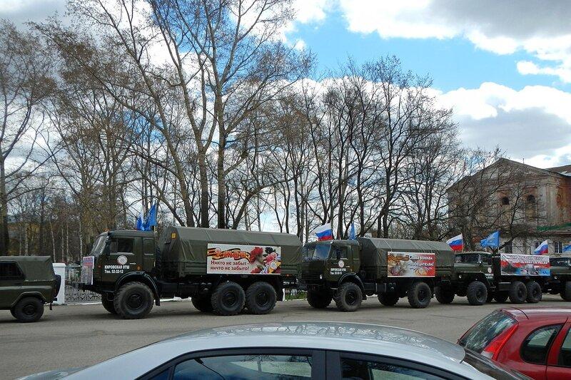 Автопробег Кировской ОТШ ДОСААФ в честь Дня Победы 7 мая 2014 - колонна грузовиков