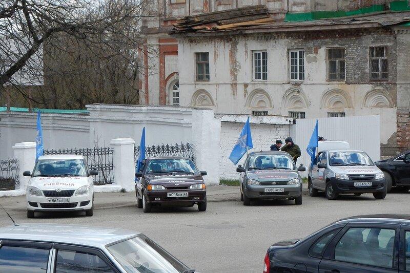 Автопробег Кировской ОТШ ДОСААФ в честь Дня Победы 7 мая 2014 - учебные легковые автомобили