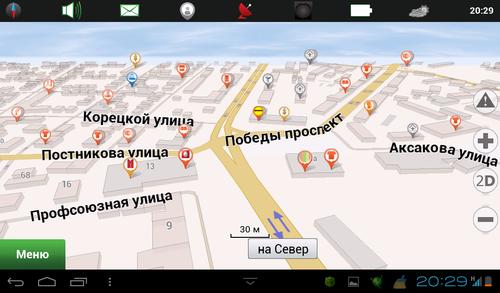http://img-fotki.yandex.ru/get/9093/33034428.0/0_f1f70_b10d763f_L.png