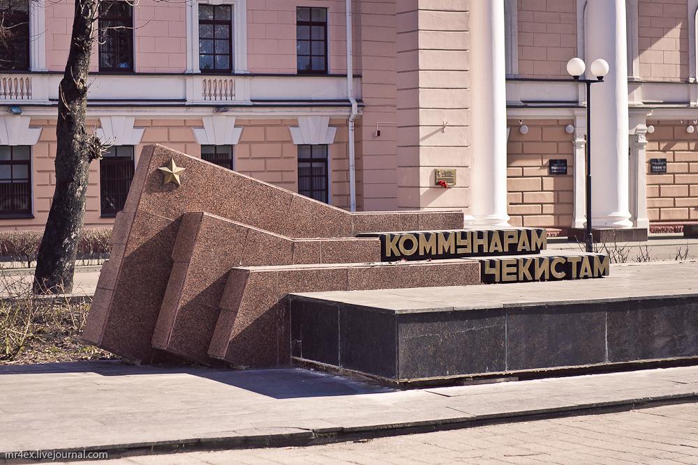 Гомель, улице Билецкого, КГБ Гомеля