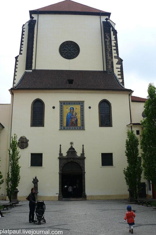 церковь Богоматери Снежной
