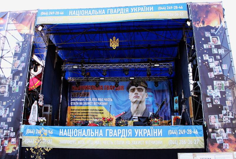 Сцена Евромайдана
