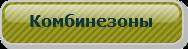 0_bbdbb_bef5e666_M.png