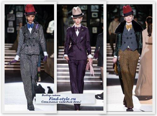 дресс код в офисе для женщин с фото, Как подобрать одежду под дресс-код, подобрать женскую одежду под дресс-код, фото дресс-код одежда, модная одежда дресс-код, женская одежда для офиса, женская деловая одежда для офиса, стильная женская одежда для офиса, костюмы женские с юбкой фото, деловой костюм женский с юбкой, платья для офиса фото, платье сарафан для офиса, красиво, женсктвенно, стильно, праздничная одежда