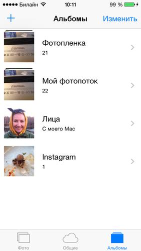 сохранить фотографии iphone