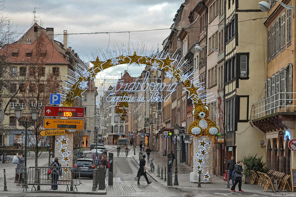 Страсбург – столица Рождества