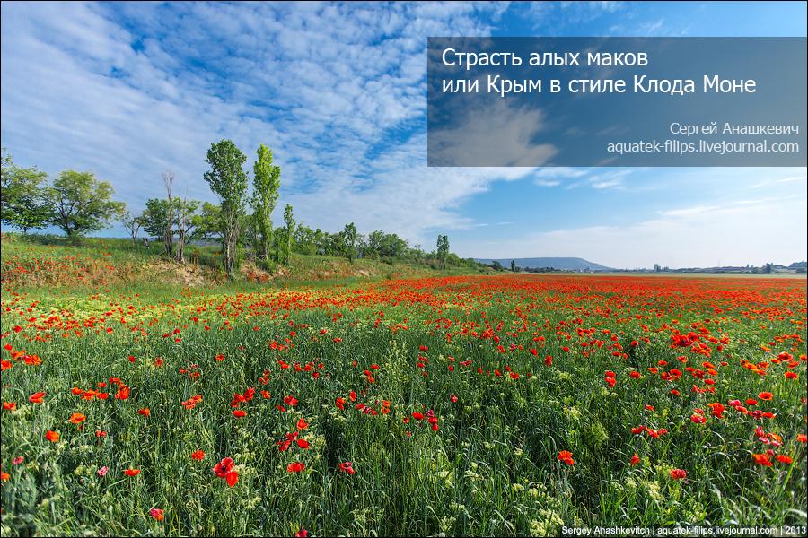 Как проехать в Крым на автомобиле. В Крым на машине ...