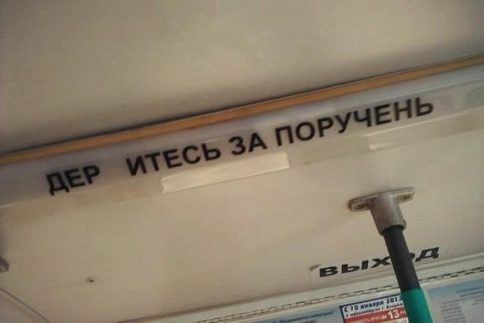 http://img-fotki.yandex.ru/get/9093/78716754.ba/0_d9cc3_f0470e7_orig