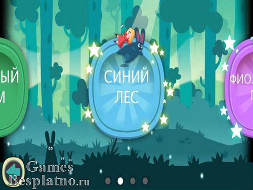 Огонек Прыг-Скок