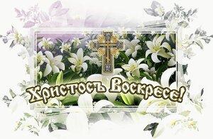 http://img-fotki.yandex.ru/get/9093/97761520.334/0_88cd8_eee42973_M.jpg