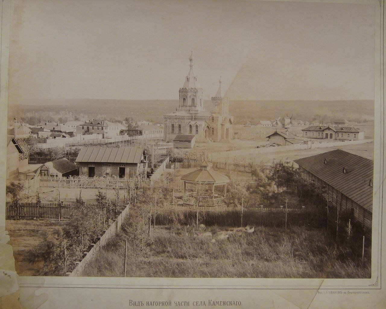 Вид нагорной части села Каменского
