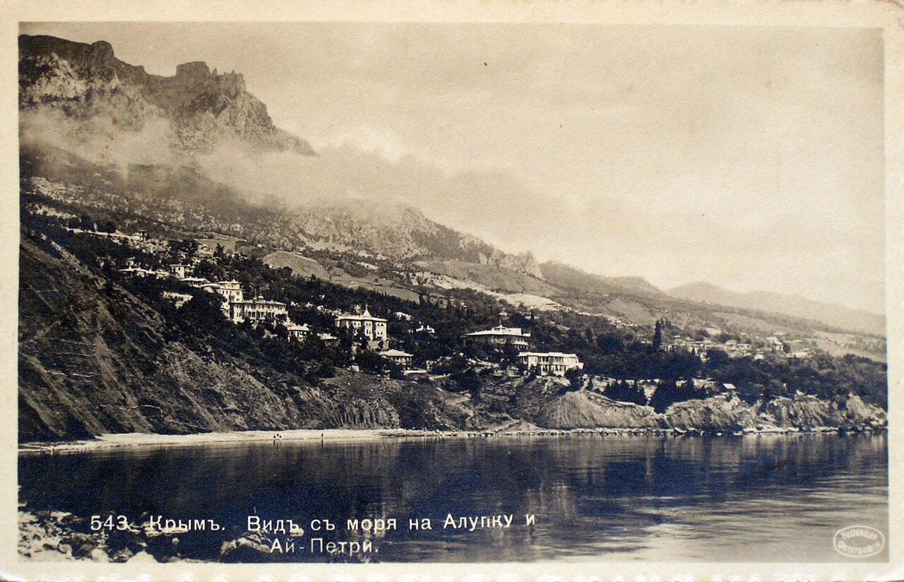 Вид с моря на Алупку и Ай-Петри
