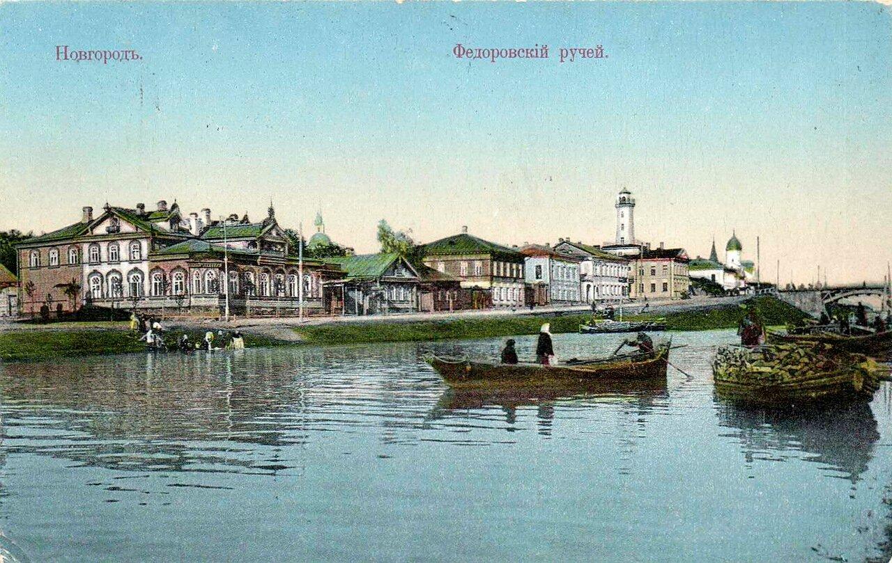 Федоровский ручей
