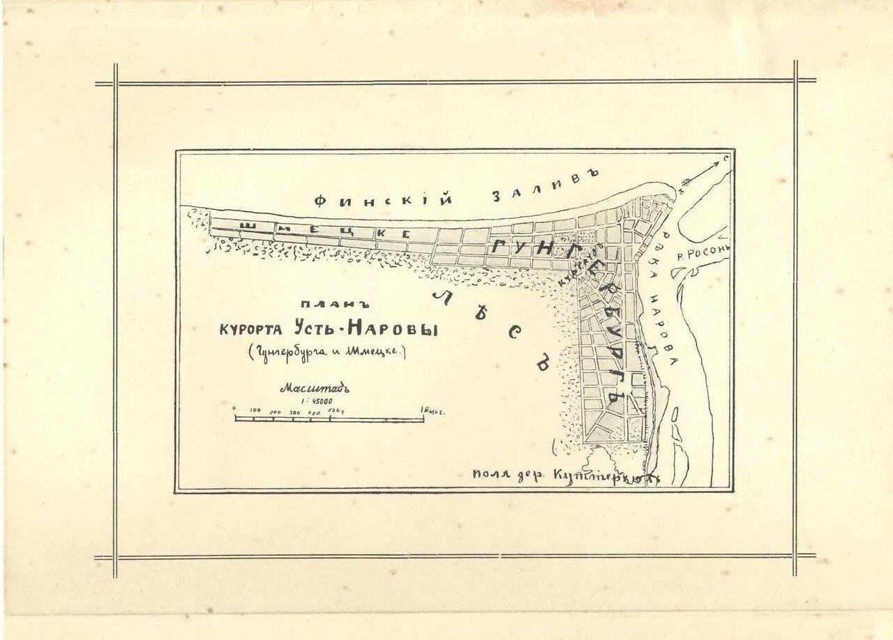 02. Карта