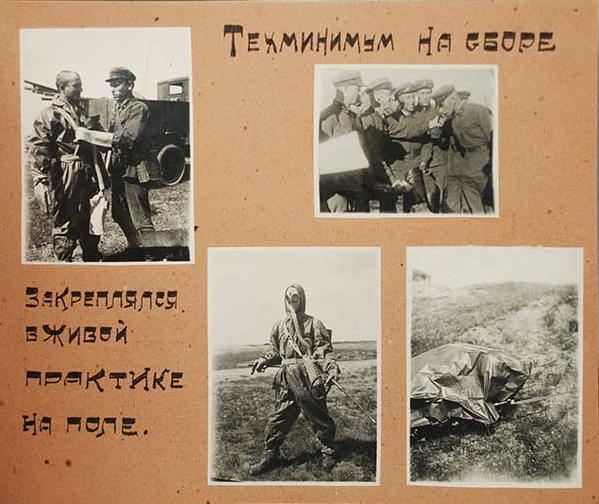 fotoalbom-okruzhnoy-uchebnyy-sbor-nachsostava-pogranichnoy-i-vnutrenney-okhrany-nkvd-v-lvo-1934-g.5.png