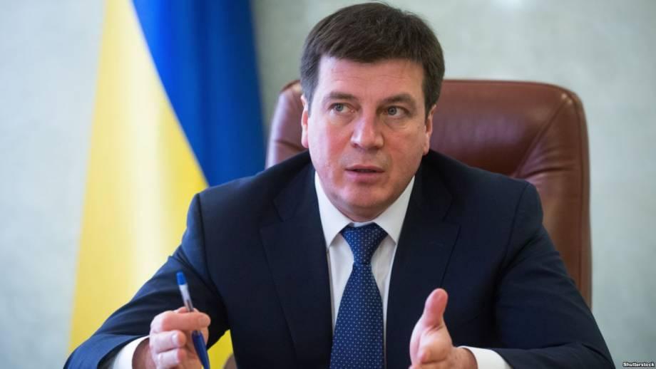 В 2018 году в общий фонд местных бюджетов поступило 51,6 миллиарда гривен – Зубко