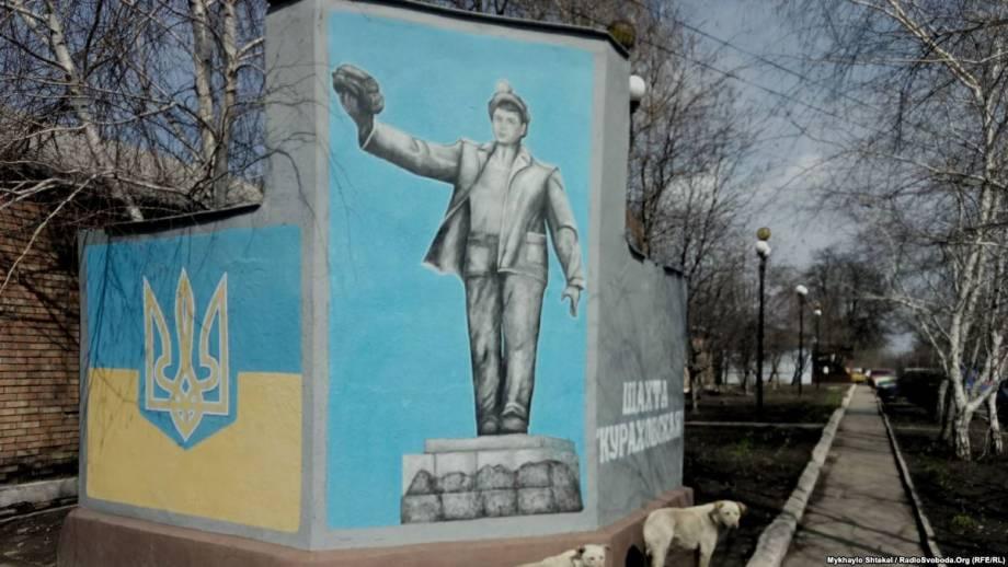 Каким видят будущее Донбасса и всей Украины жители малых городов прифронтовой зоны?