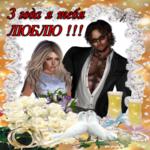 photo Vlad and Natali___2.png