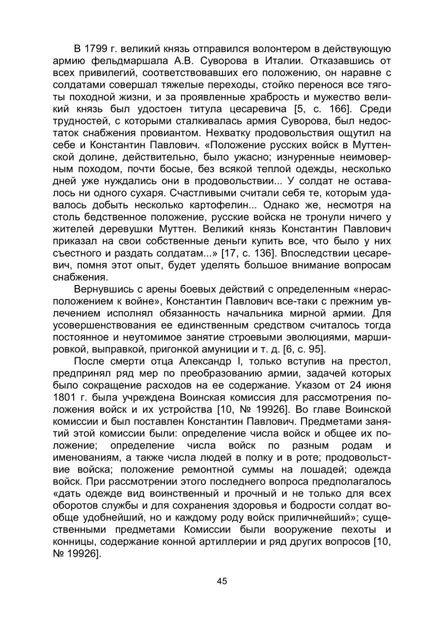 https://img-fotki.yandex.ru/get/909303/199368979.173/0_26db91_55cf9d82_XXXL.png