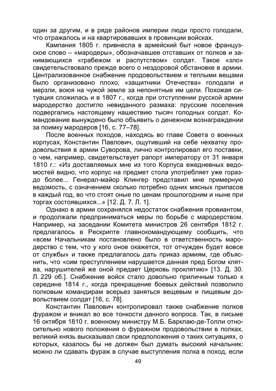 https://img-fotki.yandex.ru/get/909303/199368979.173/0_26db93_dd1d89a4_XXXL.png