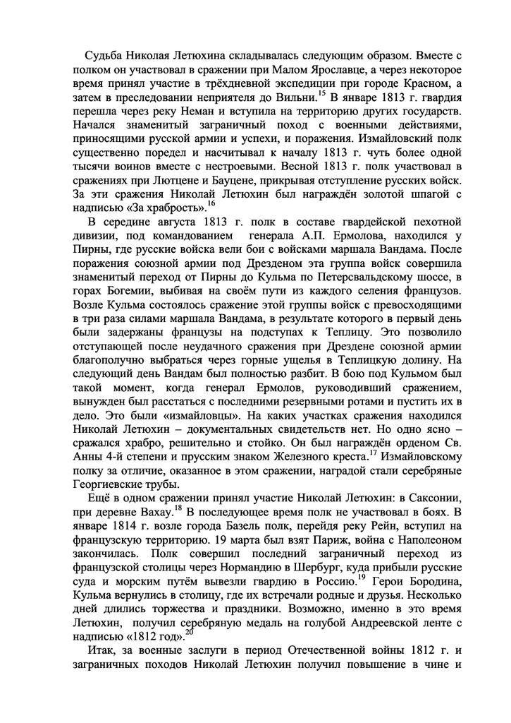 https://img-fotki.yandex.ru/get/909303/199368979.1a6/0_26f5b3_b573b3fe_XXL.png
