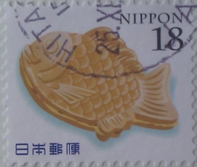 яп рыбка 18