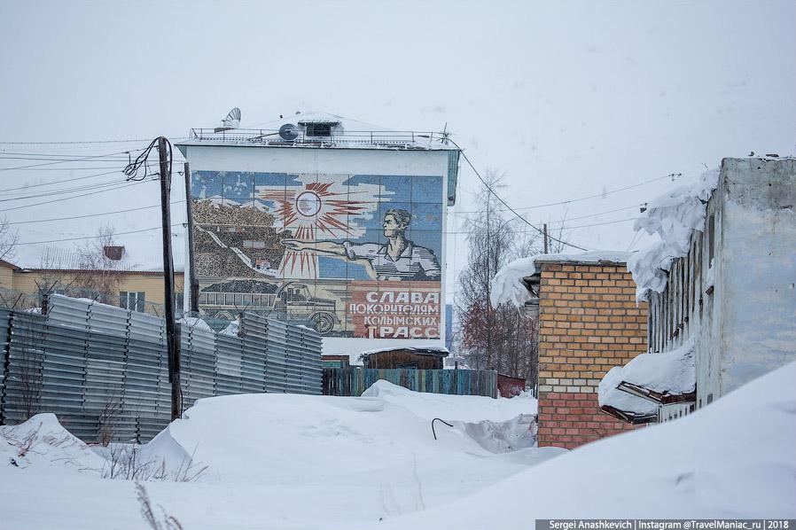 города Россия самый дорогой жизнь Колыма климат желание люди