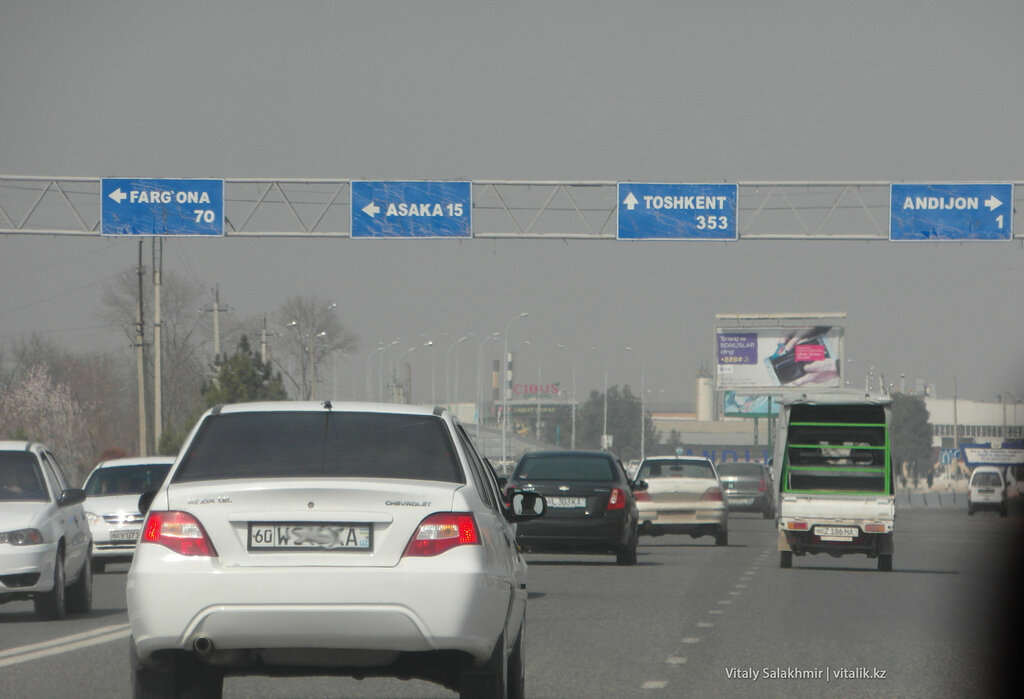 Расстояние до Андижана, Узбекистан