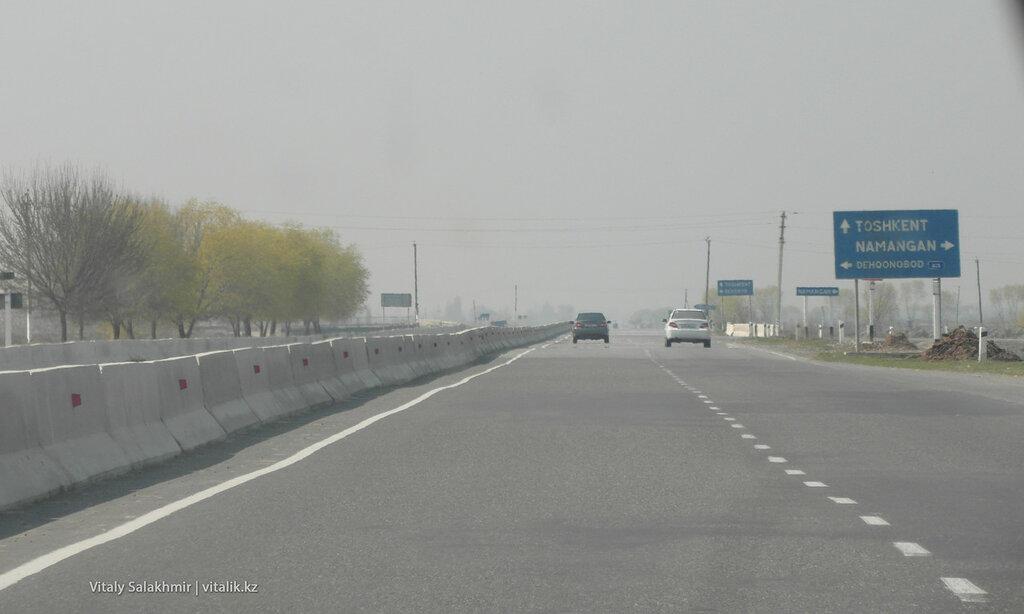 Указатель Намангана по дороге в Ташкент