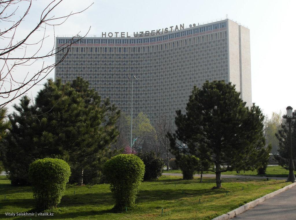 Обзор гостиницы Узбекистан, Ташкент