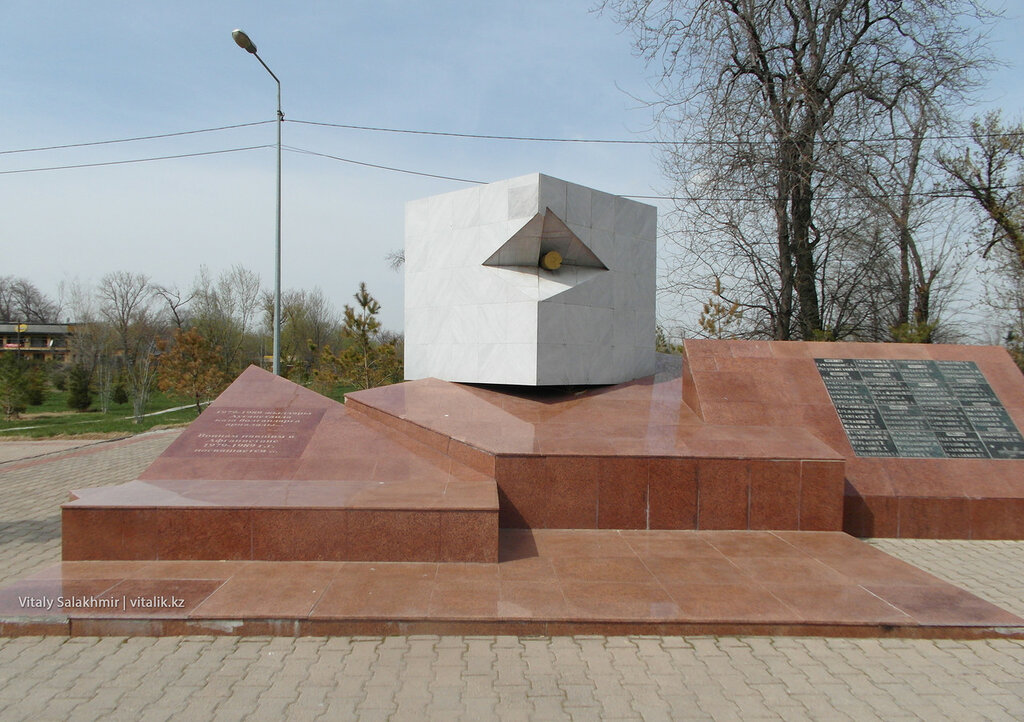 Памятник афганцам Шымкент
