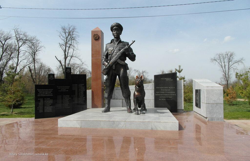 Памятник пограничникам Шымкент