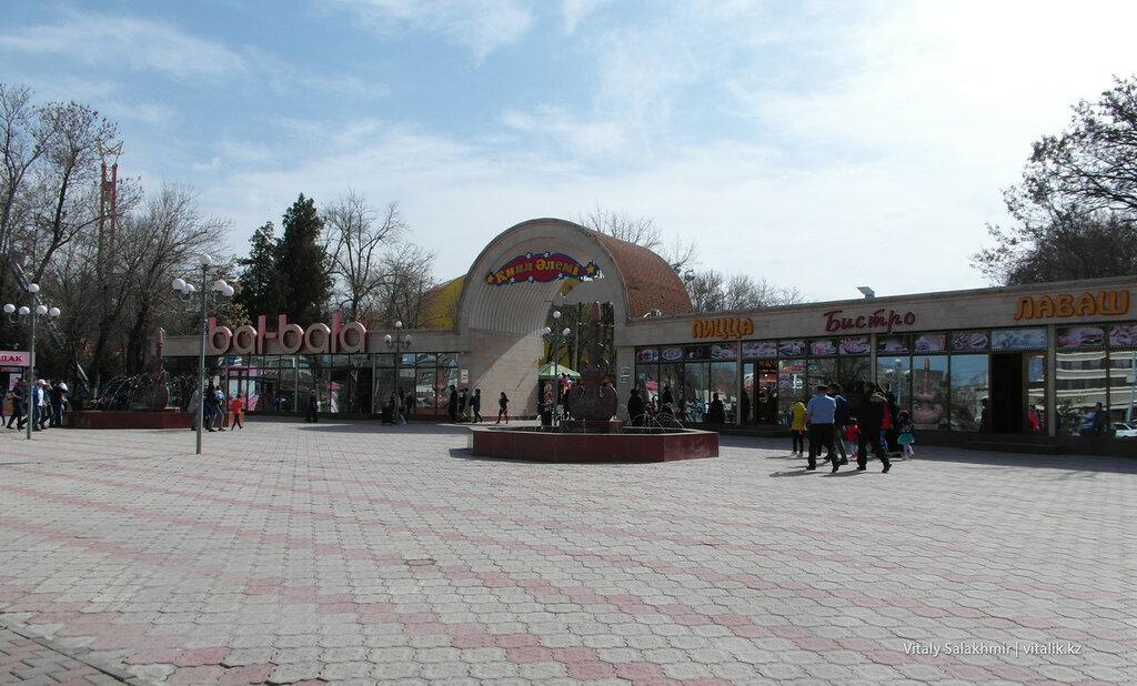 Парк развлечений Шымкент