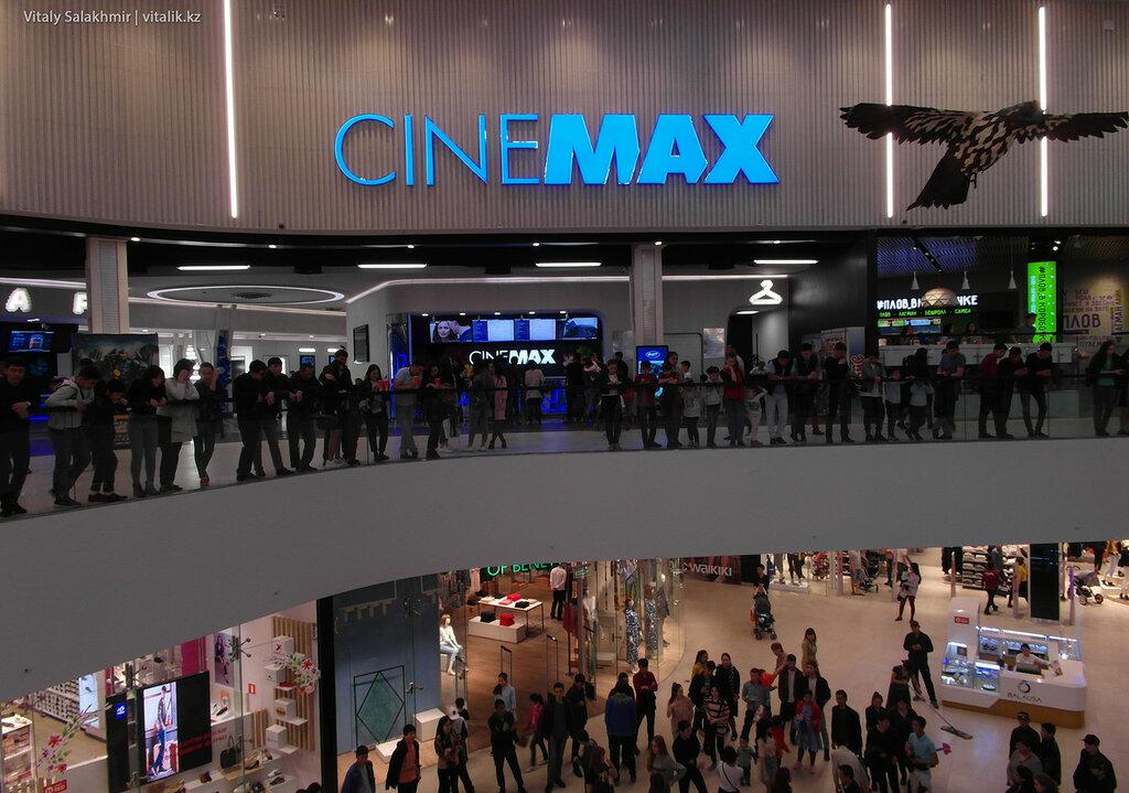 Кинотеатр Синемакс в Шымкент плаза