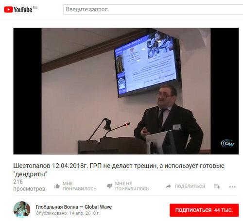 https://img-fotki.yandex.ru/get/909303/31556098.117/0_b8824_942944a3_L.jpg
