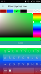 Screenshot_2018-04-17-11-54-57.png