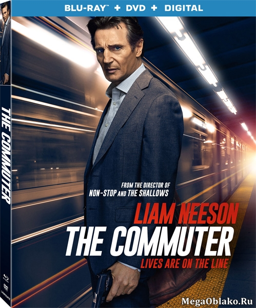 Пассажир / The Commuter (2018/BDRip/HDRip)